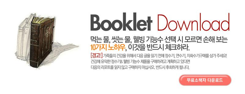 sbook022.jpg