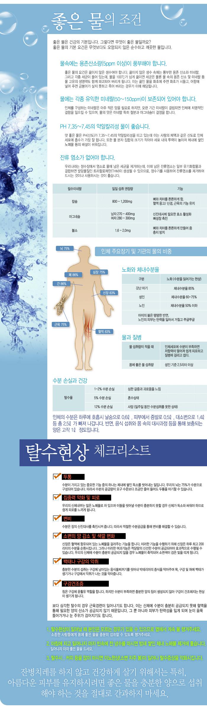 005_comm_water.jpg